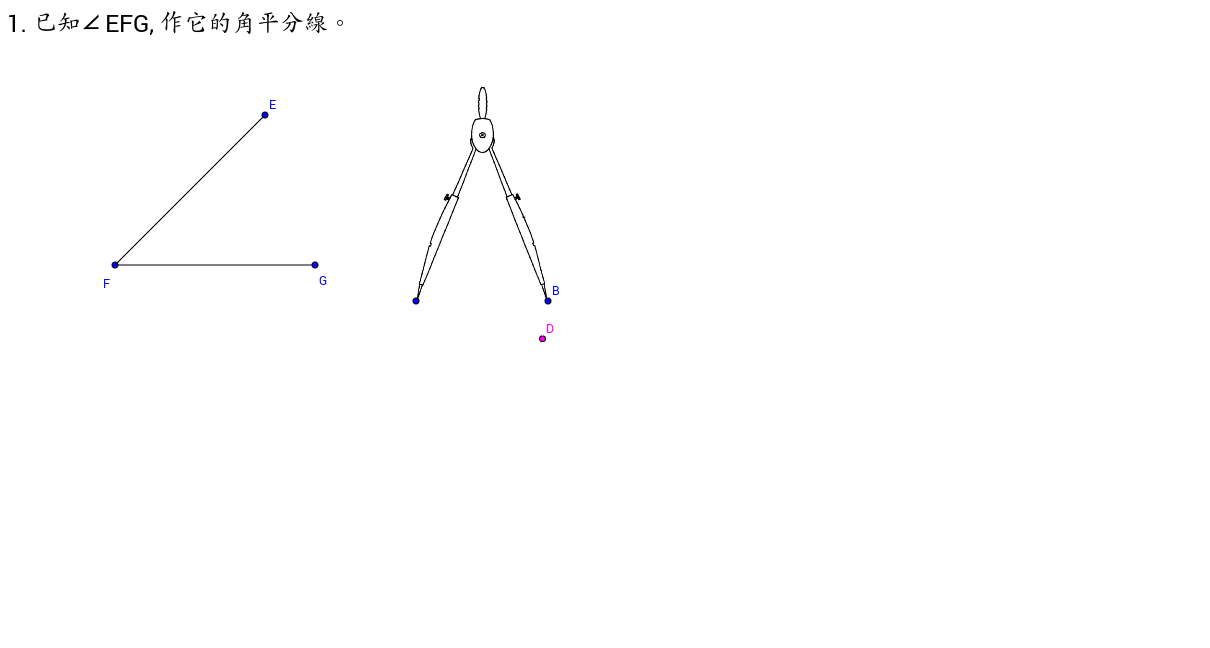 F2Geometry