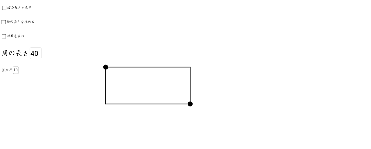 二次方程式の利用1