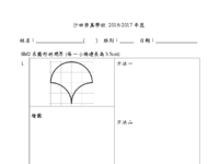 6M2 wksht 01 v1.pdf