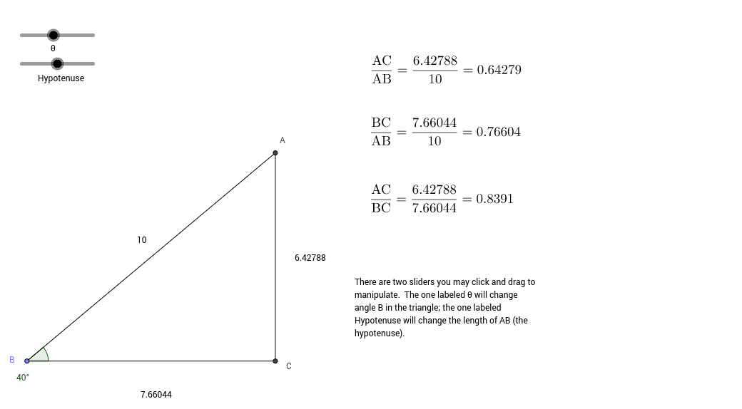 Area Worksheets For Third Grade Discovering Right Triangle Sideangle Relationships  Geogebra Rounding Number Worksheets Excel with Experimental Design Worksheet Answers Word  Cursive Letter Worksheets Pdf