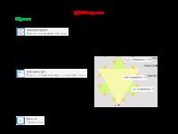 DA1-6 zaawarchilgaa.pdf