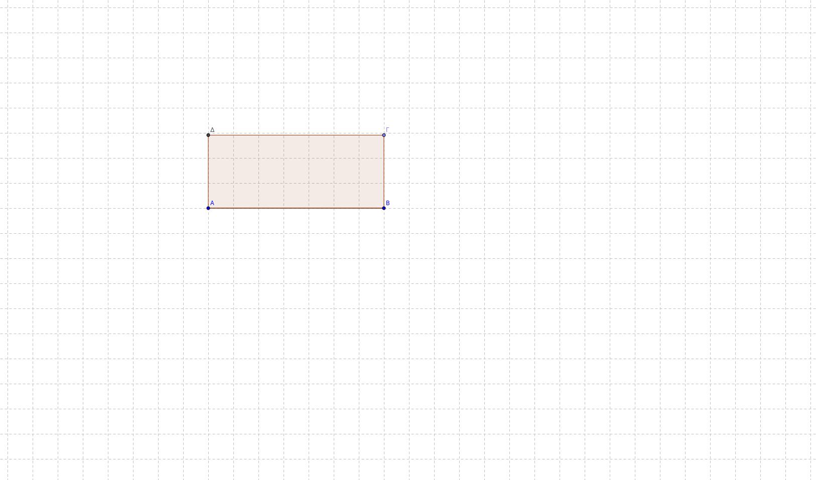Ορθογώνιο