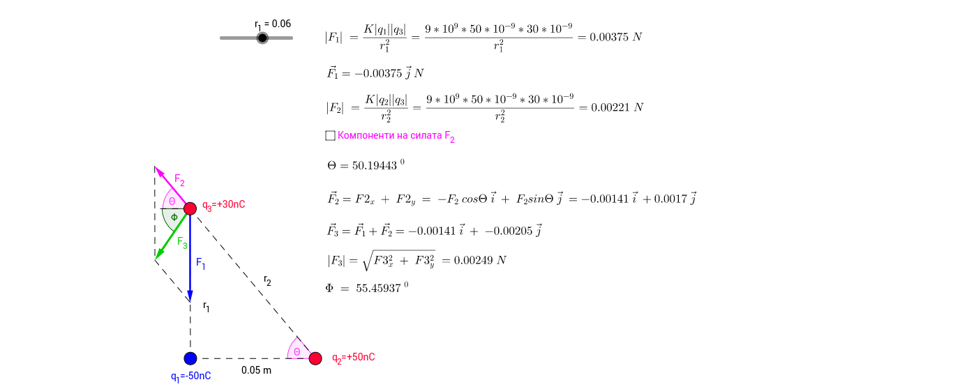 Coulombs Law GeoGebra – Coulombs Law Worksheet