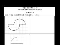 活動工作紙LEVEL02.pdf