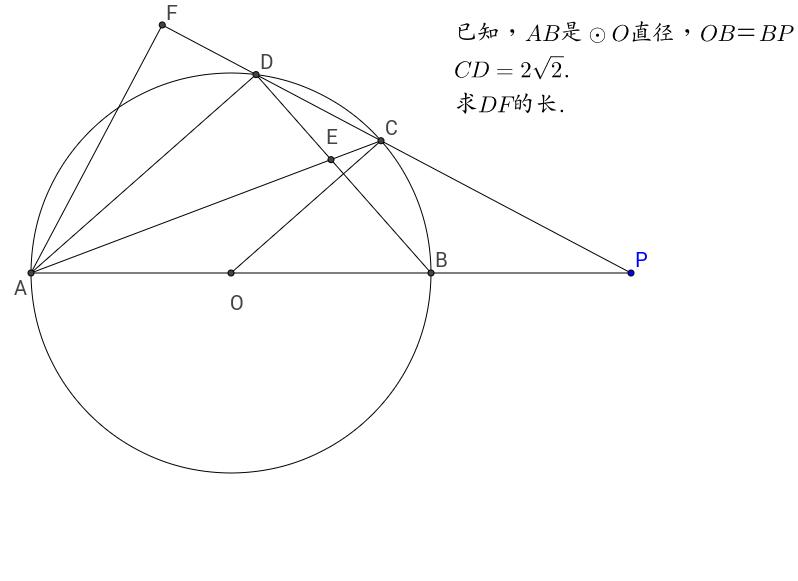 比例中项,相似,圆幂定理,勾股方程