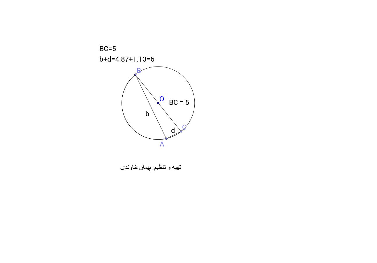 رسم مثلث