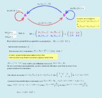 Graphe probabiliste d'ordre 2