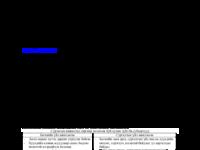 MUST Math school report2010.10.01..pdf