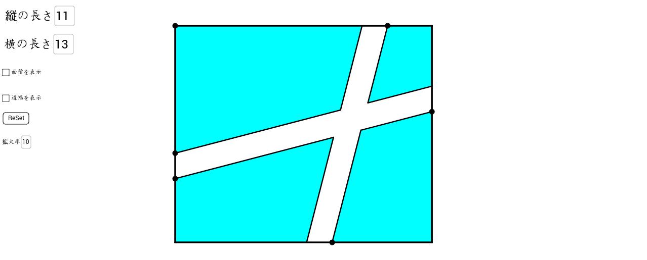 二次方程式の利用3
