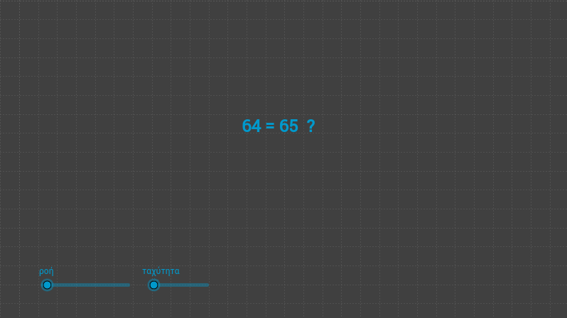 64=65?
