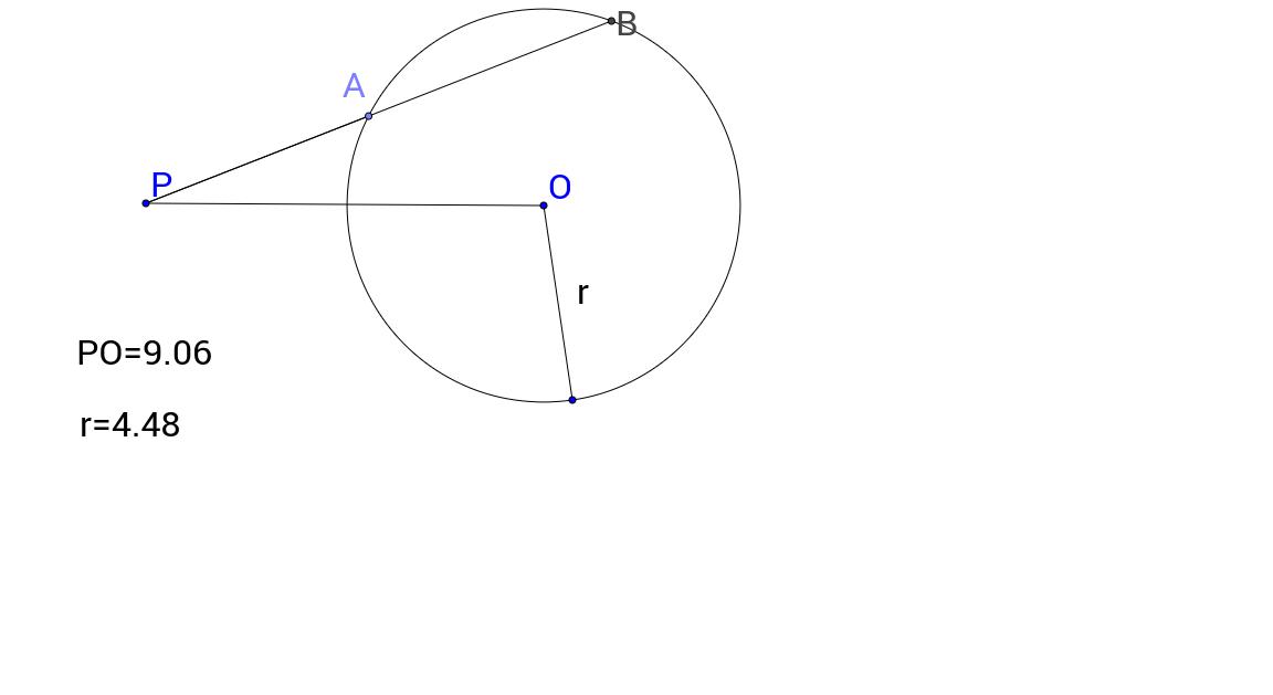 方べきの定理Ⅲ