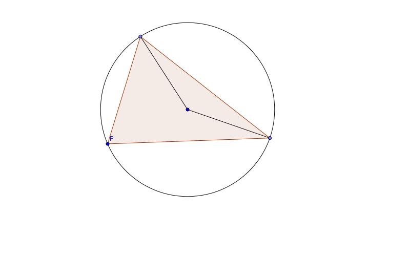 Sine rule alternative starter diagram.