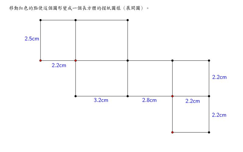 Net of Cuboid