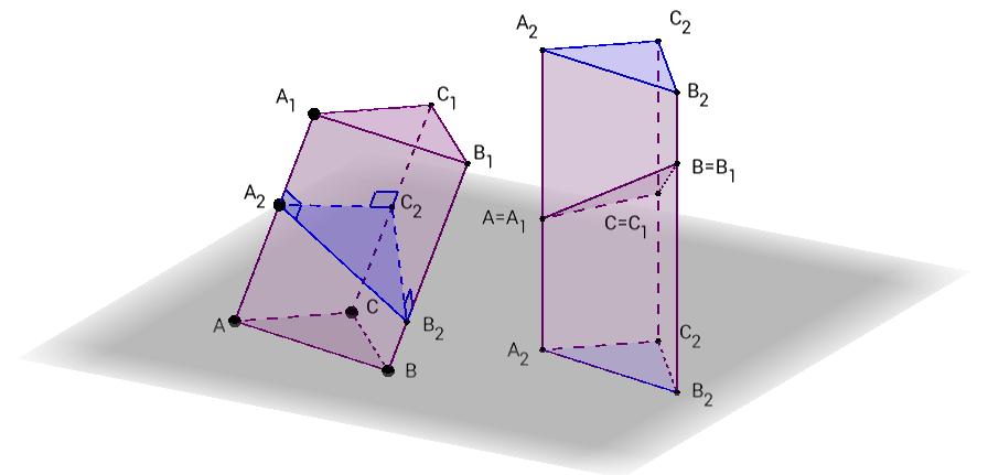 Копия Боковая поверхность наклонной призмы