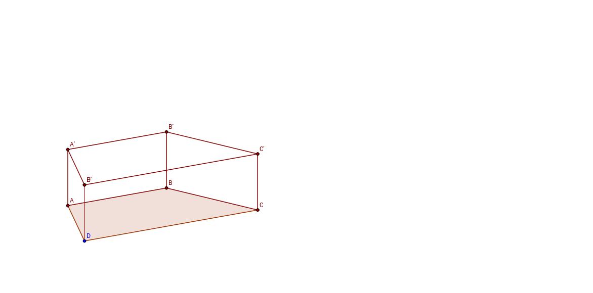Dünaamiline trapetsikujulise põhjaga püstprisma