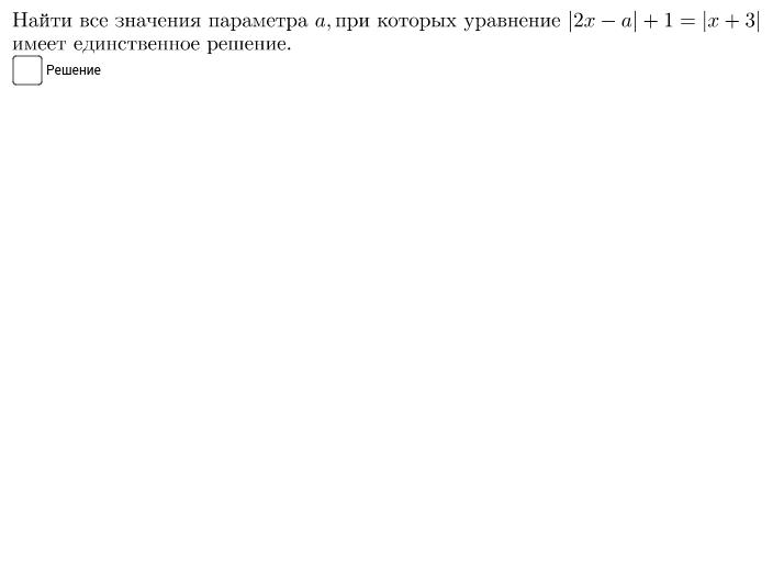 Задача 5.3