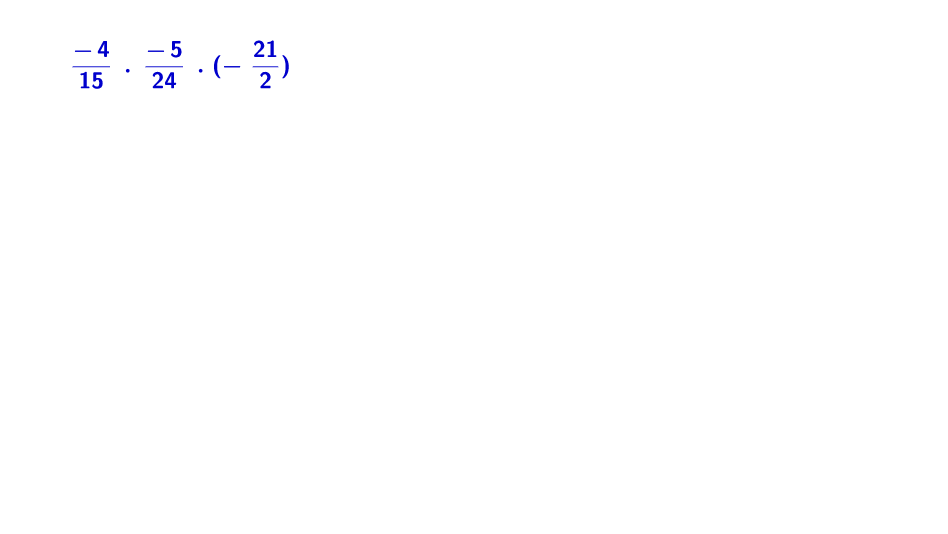 Matrix 1 - Getallenleer - 33 a