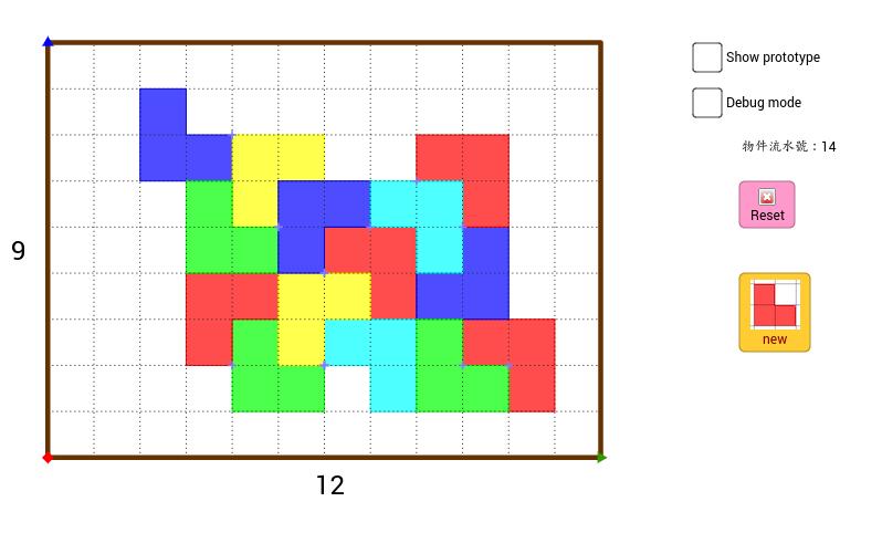 棋盤的 L 形覆蓋