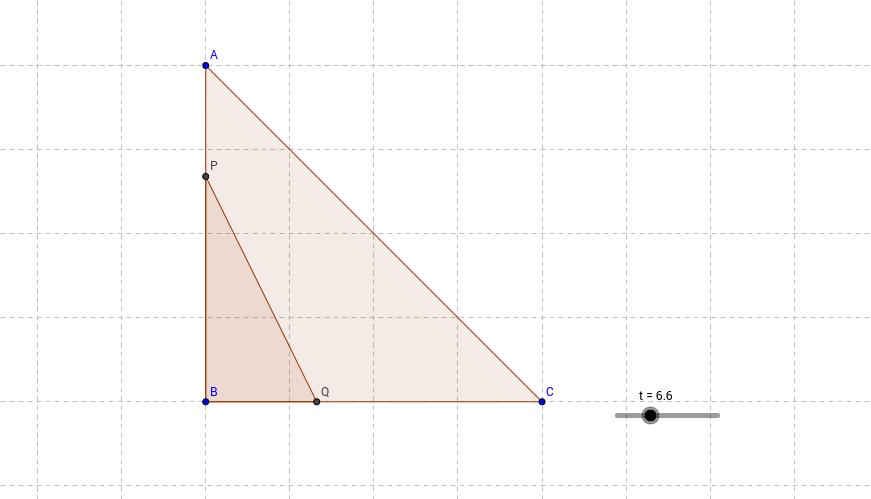 二次方程式(動点と三角形の面積P76問5)