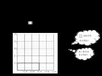 02_整數乘分數_WS (1).pdf