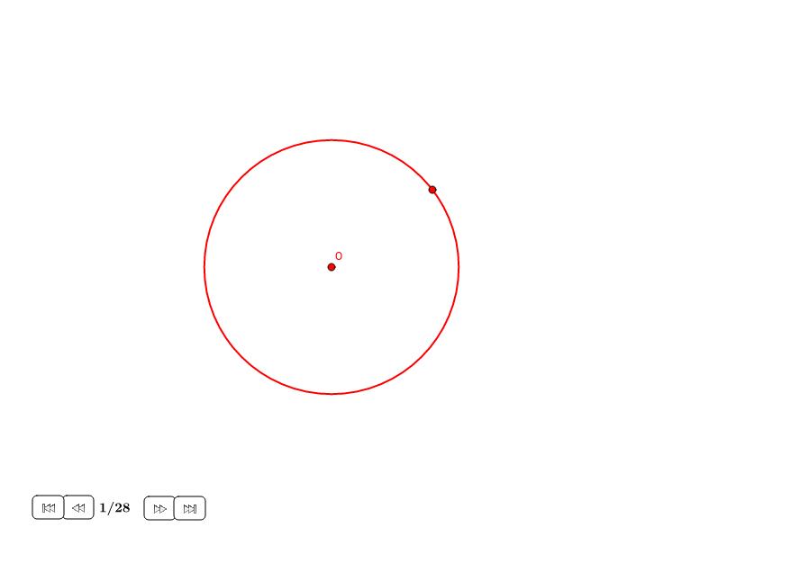 Icoságono regular en un círculo
