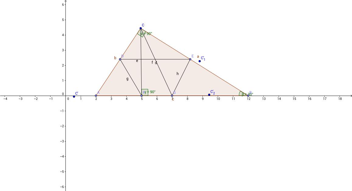 Правоъгълен триъгълник