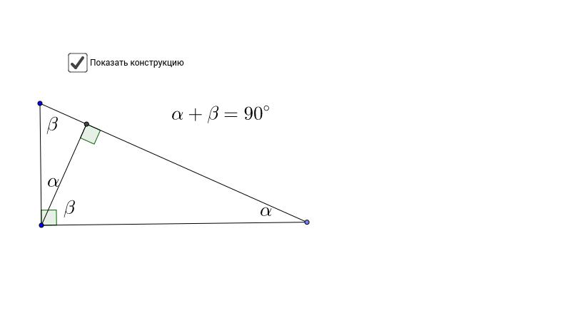 Высота прямоуг. треугольника