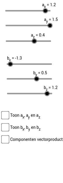 00_Vector_vectorproduct