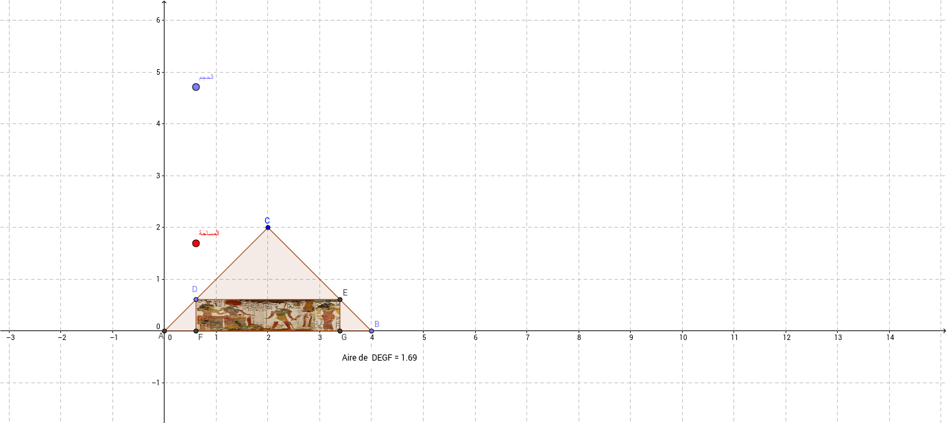 pyramide_p3