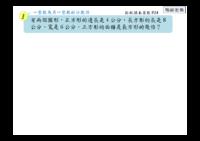 長方形.pdf