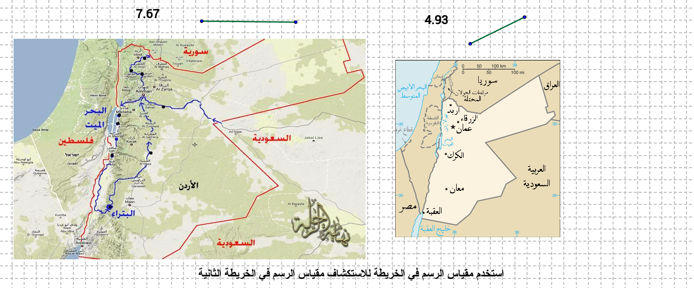 مقياس  الرسم خريطة الأردن