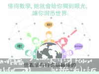 infographic2014_tc - final.pdf
