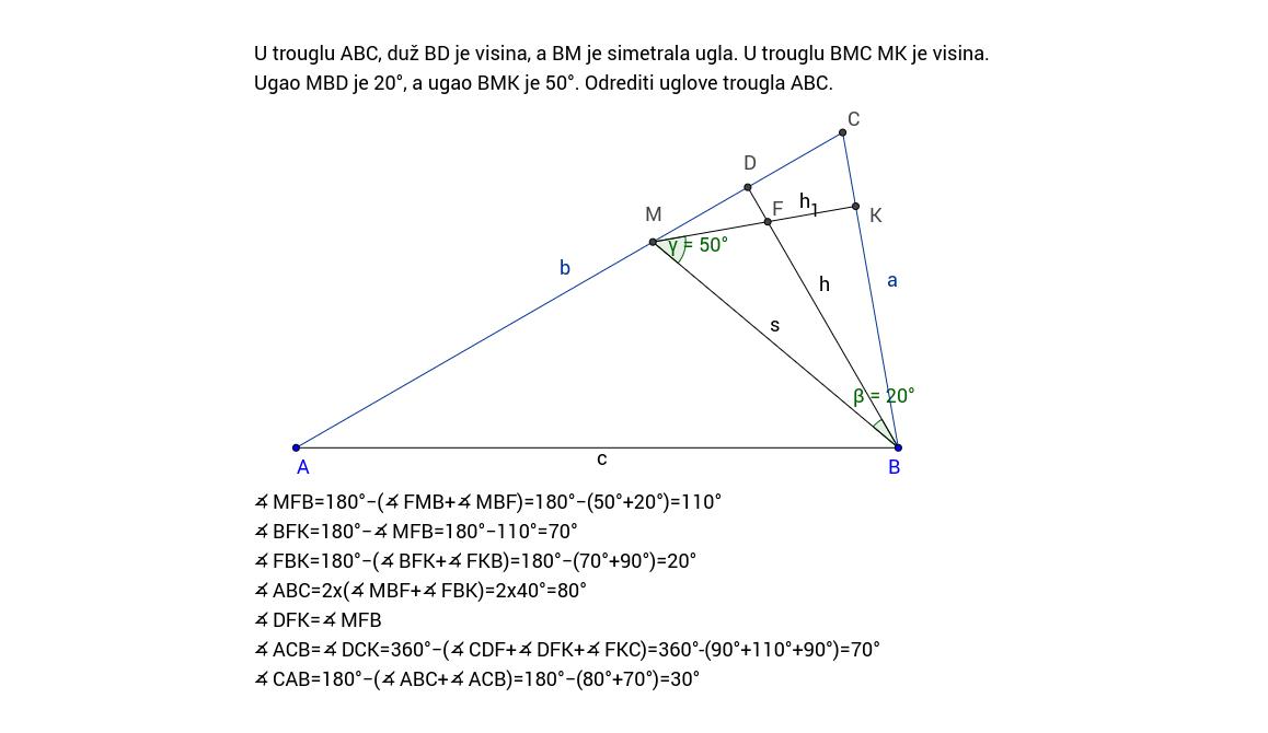 Takmičarski zadatak: izračunavanje uglova trougla