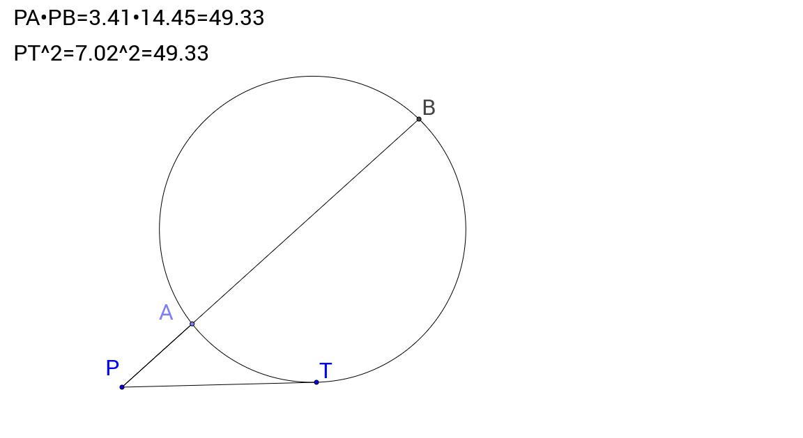 方べきの定理Ⅱ