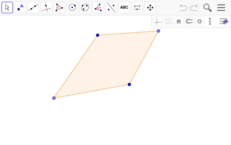 Quadrilateral Exploration Kite Geogebra
