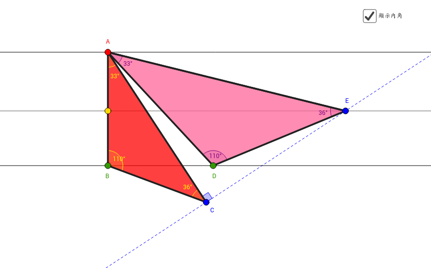 三條線上的三角形