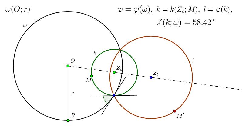Теорема 5. за инверсията