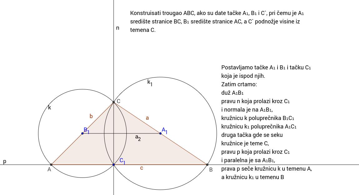 Takmičarski radatak: konstruisanje trougla