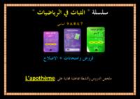 facebook profil.pdf