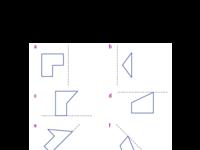 reflection worksheet.pdf