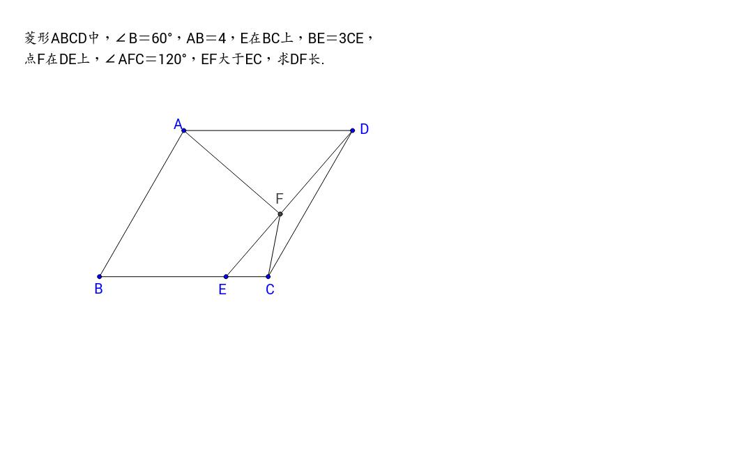 三等角与双A型