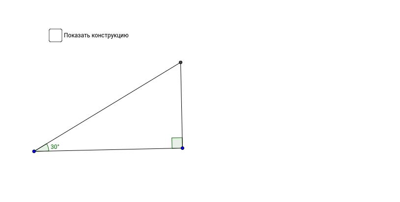 Теорема Рыбкина