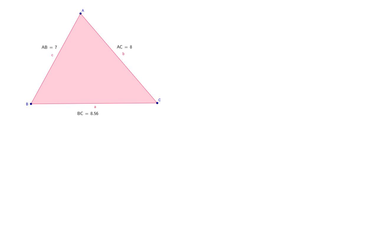 قطع خاصة_نظرية منصف الزاوية