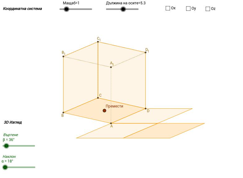 Куб. Развивки 8,9,10.