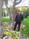 Ayhan Aksoy